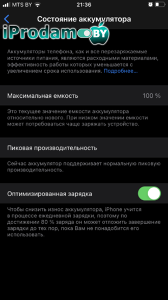 iPhone 128gb (gold) 9/10
